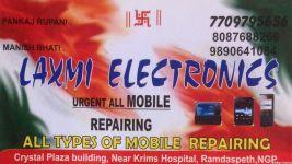 Laxmi Electronics