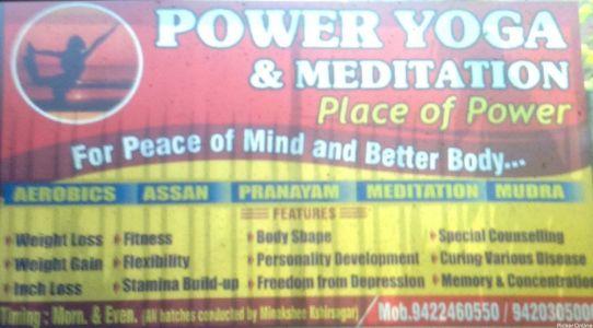 Power Yoga & Meditation
