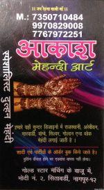 Akash Mehendi Artists