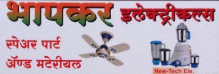 Bhapkar
