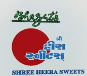 Shree Veerji Snacks & Cafe