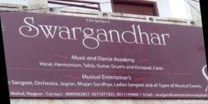 Swargandar Music & Dance Academy