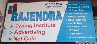 Rajendra Typing Institute