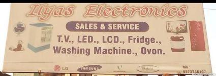 Ilyas Electronics