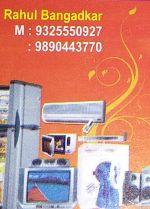 Bangadkar Trading Company