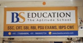 BS Education