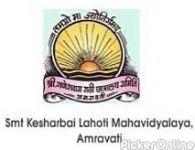 Smt. Kesharbai Lahoti Mahavidyalaya