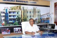 Takshashila Mahavidyalaya