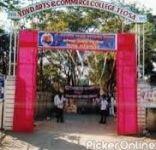 YDV Deshmukh Arts And Commerce College