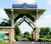 Sant Gadge Baba Amravati University