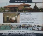 Elite Aqua Park  ( waghville)