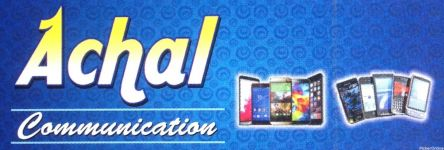 Anchal Communications