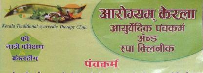 Arogya Kerala Spa Clinic