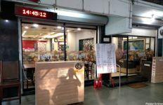 Shruti Veg Fast Food & Pizza Corner (pure veg maharashtrian restaurant)