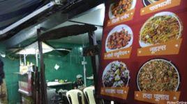 Ruchkar Maharashtrian Food Corner & Catering Services