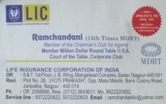 Ramchandani