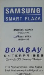 Bombay Enterprises ( Samsung Smart Plaza)