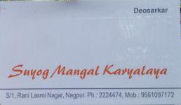 Suyog Mangal Karyalaya