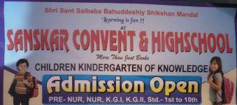 Sanskar Convent & Highschool