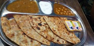 New Paratha Shop Restaurant