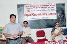 Narsamma Hirayya Arts Commerce & Science College