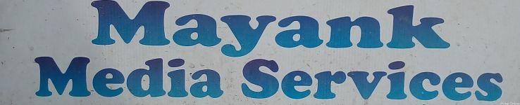 Mayank Media Service