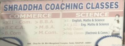 Shraddha Coaching Classes