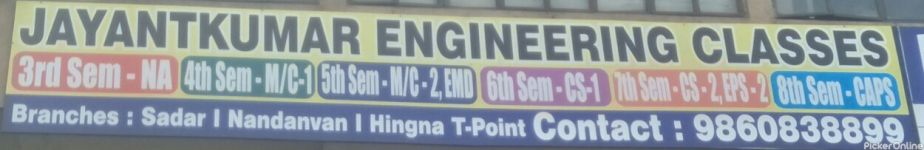 Jayantkumar Engineering Classes