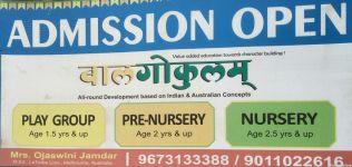 Baalgokulam Preschool And Evening Activity