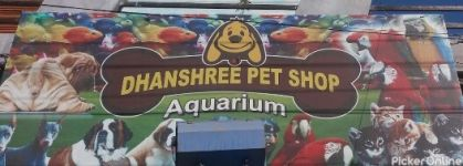Dhanshree Pet Shop & Aquarium