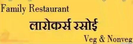 Larokars  Rasoi Family Restaurant