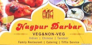 Nagpur Darbar