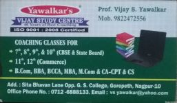 Yawalkar's Vijay study Centre