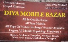 Diya Mobile Bazar