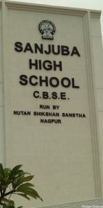 Sanjuba High School