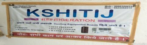 Kshitij Refrigeration