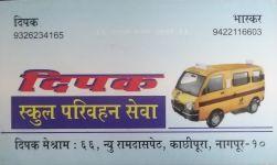 Deepak School Bus Service