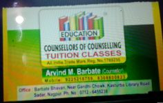 Education Tuition Classes