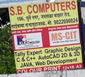 S. B. Computer