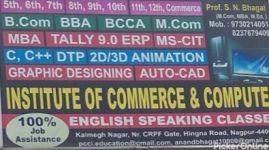 Institute of Commerce & Computer