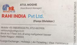 Rahi India Pvt. Ltd