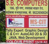 S.B. Computer