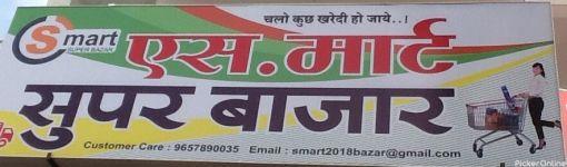 S. M. Super Bazaar