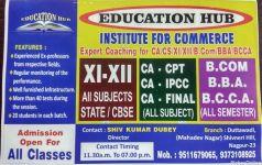 Education Hub institute Of Commerce