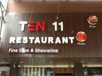 Ten11 Family Restaurant