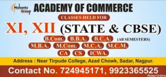 Mohanty group Academy of Commerce