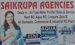 SAIKRUPA AGENCIES