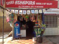 Ashapura Gifts
