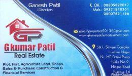 G Kumar Patil Real Estate