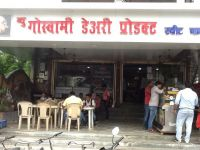 New Goswami Dairy Product & Sweets
